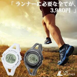ブランド ランキング ラドウェザー スポーツ マラソン ランニング ストップウォッチ
