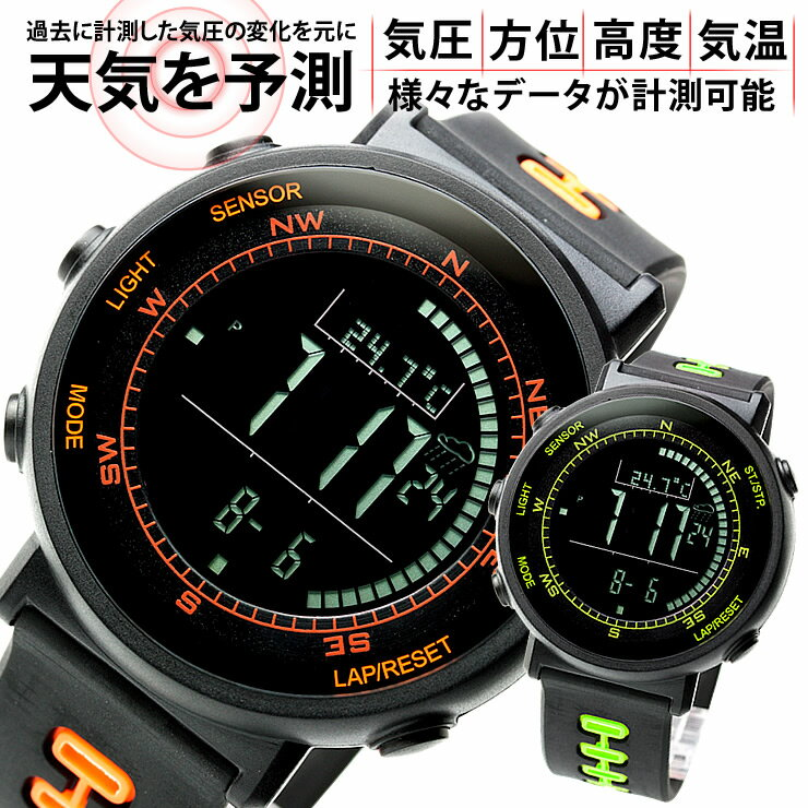 スイス製センサー搭載 雑誌掲載 人気 激安 アウトドア 腕時計 【LAD WEATHER …...:vanilla-vague:10433231