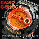 G-SHOCK ジーショック gd-100hc-1 カシオ CASIO 腕時計 Gショック 並行輸入品 あす楽 送料無料