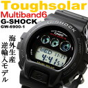 G-SHOCK ジーショック GW-6900-1 カシオ CASIO 腕時計 Gショック 海外逆輸入モデル あす楽 送料無料