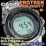 カシオCASIO プロトレックPROTREK チタンバンド PRW-2000T-7 海外モデル 送料無料