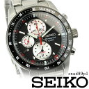 SEIKO SEIKO chronograph watch men watch snad89p1 free shipping