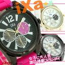 レディース腕時計 雑誌掲載ブランド iXa J-AXIS AG1241