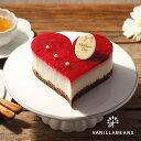 母の日 プレゼント ギフト スイーツ バニラビーンズ 送料無料 送料込 AKANE スイーツ チョコレート ケーキ ベリー ハート