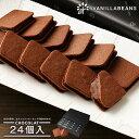バレンタイン バニラビーンズ チョコレート ショーコラ24個入 ギフト スイーツ クッキーサンド 詰め合わせ ポイント10倍