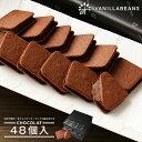 バレンタイン バニラビーンズ チョコレート 送料無料 ショーコラ48個入 ギフト スイーツ クッキーサンド 詰め合わせ ポイント10倍