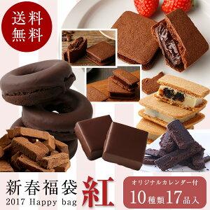 チョコレート ショーコラ