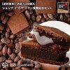 生チョコレートのイメージ