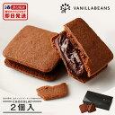 ホワイト ショーコラ ロングセラー チョコクッキーサンド