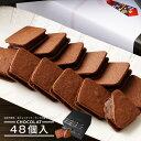 お歳暮 ギフト 送料無料 バニラビーンズ ショーコラ48個入 チョコレート スイーツ クッキーサンド 詰め合わせ