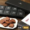 チョコレートのイメージ