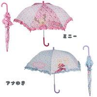 キッズ傘フリルディズニーサンリオ40cm1000B38傘ディズニープリンセスアナと雪の女王エルサアナ雪アリエルミニーキティマイメロディ子供用かわいい幼稚園傘キャラクターこども可愛いdisney子供傘女の子キッズ手開き
