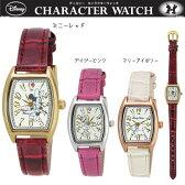 腕時計 レディース ディズニー WD-B03 2980 ミニーマウス デイジーダック マリー ミニー デイジー 腕時計 ディズニー ハート 時計 ブルー 皮ベルト ピンク 赤 ディズニ かわいい 腕時計 ベルト キャラクター グッズ 通販 プレゼント ギフト マリーちゃん