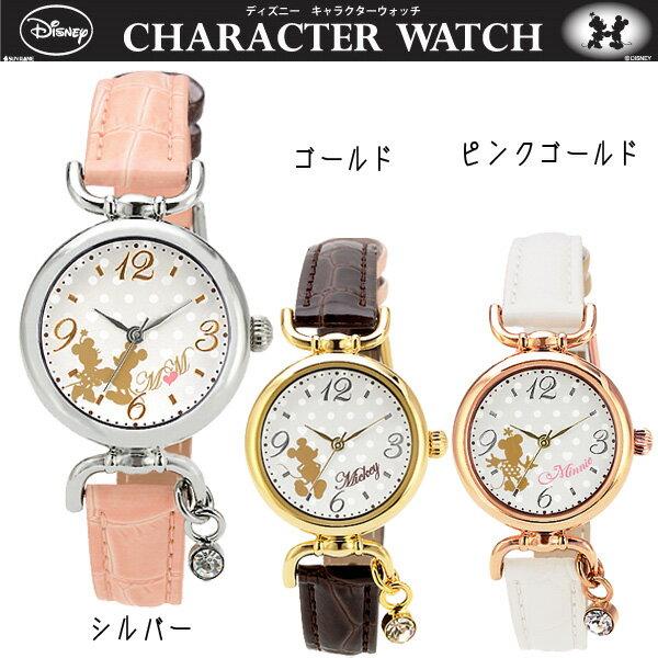 腕時計 レディース ディズニー WMK-B08 ミッキー ミニー チャーム 2980 腕時計 ディズニー かわいい ベルト キャラクター グッズ 通販 プレゼント ギフト キラキラシルバー ピンク ピンクゴールド ゴールド ホワイト クリスマス