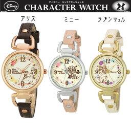 腕時計 レディース ディズニー WD-B06 フラワー 2980 腕時計 ディズニー かわいい ベルト キャラクター グッズ 通販 プレゼント ギフト 花 ブラウン アイボリー ホワイト 白 ピンク アリス ラプンツェル ミニー デイジー 不思議の国のアリス