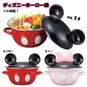 ディズニー IH対応 ホーロー鍋 ミッキー ミニー 8500 ミッキーマウス ミニーマウス 可愛い 食器 通販 鍋 ガス レンジ オーブン対応 あったかごはん なべ