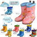 ピチョンリフレクターレインブーツ 14cm 16cm 1200 キッズ 長靴 レインシューズ ソラレインボー サン 空 太陽 可愛い 虹 うさぎ ねこ 宇宙 魚 フルーツ 子供 雨具 キッズ こども 子供 男の子 女の子 かわいい レインブーツ 長靴 雨 長靴