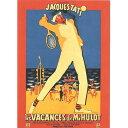 クラッシック映画ポストカード 僕のおじさんの休暇 【LES VACANCES DE M.HULOT】 通販 プレゼント