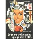 クラッシック映画ポストカード 彼女について私が知っている二三の事柄 【DEUX OU TROIS CHOSES QUE JE SAIS D'ELLE】 通販 プレゼント