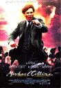 マイケルコリンズ映画ポスター【MICHAEL COLLINS】Lサイズ 通販 楽天 販売  プレゼント