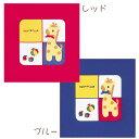 【刺繍名入れ対応】【受発注品】ナカバヤシ フエルアルバム誕生用 ベビー・クラブ Lサイズ ア-LB-532: