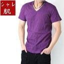 夏の涼しいシャツ半袖VネックTシャツ(無地パープル)伸びるクレープ生地ステテコ素材(吸汗速乾)【ステテコシャツ】…