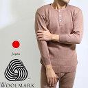 秋冬)日本製 ラクダ色 毛 ウール100%面二シャツ(横編7G天竺手編み風)もっとあったか 男性肌着