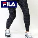 送料無料 FILA(フィラ)吸汗速乾コンプレッションロングスパッツ(再起反射付き)メンズ