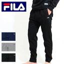 FILA(フィラ)裏起毛スウェットパンツ/あったか/FILAパンツ/FM3992/メンズ/秋冬/裏地あったかパンツ