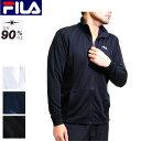 FILA(フィラ)無地ラッシュガード/メンズ/長袖/418-330/長袖ラッシュガード/日焼け対策ウエア/UVカット/水着