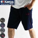 【Kaepa】ケイパ!ストレッチデュスポ生地ハーフパンツ(吸汗速乾 UV)