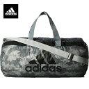 アディダス(adidas)ポケッタブルバック カモフラ柄迷彩柄のアディダスバッグ BIP52