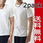 送料無料 ヘインズ Hanes 2枚セット綿100% メンズ半袖Tシャツ2Pパックt ヘインズ肌着 【2枚組|福袋】 ヘインズ tシャツ