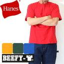 ヘインズ hanes beefy ビーフィー 半袖 Tシャツ (無地 厚手生地半袖T)(肉厚 ヘビーウエイト T)(HBM5180)tシャツ ヘインズT