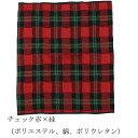 送料無料 日本製 メンズ 腹巻き はらまき ジャガード織り腹巻 あったか おしゃれ