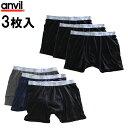 在庫処分 anvil アンビルボクサーパンツ 3枚セット/福