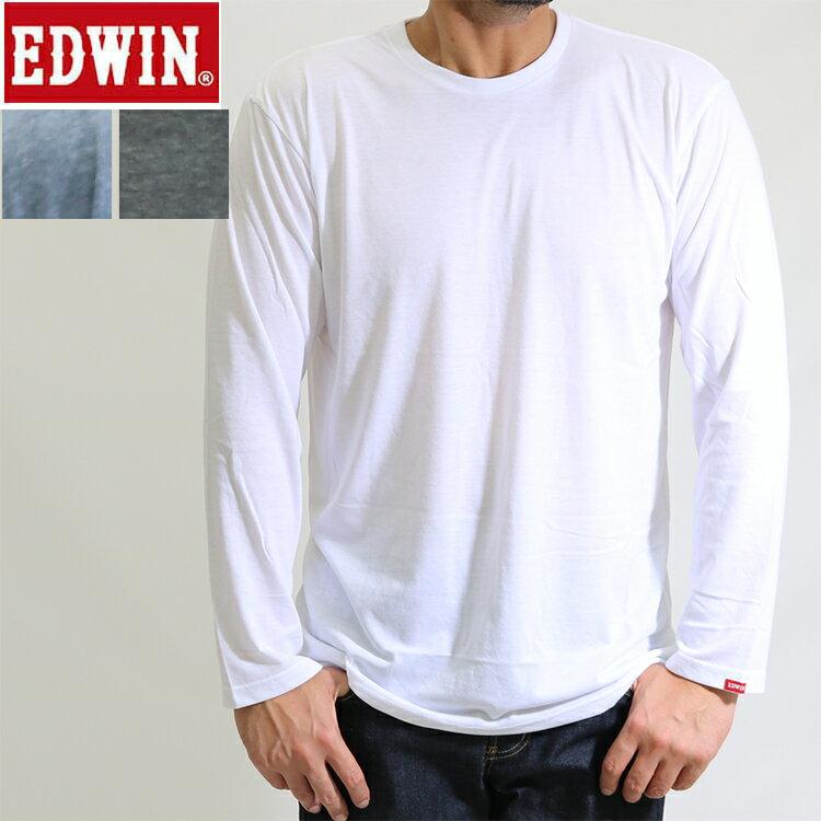 EDWIN エドウィン うすで長袖tシャツ/秋/インナー/長袖tシャツ/丸首/メンズ