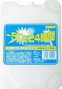保冷剤 -5℃が何と24時間持続 ネオアイスフロスト/エコ/節電対策/防災グッズ/ドライアイス/保冷剤 再利用