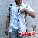 2015春夏新作)送料無料アロハシャツ メンズ半袖シャツ(花柄レーヨン100%)胸ポケット