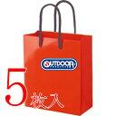 送料無料 アウトドアボクサーパンツ 5枚セット 福袋(OUTDOOR PRODUCTS)アウトドア プロダクツ メンズインナー ボクサーパンツ