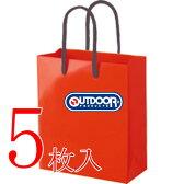 送料無料 アウトドア(OUTDOOR PRODUCTS)アウトドア プロダクツ アウトドアボクサーパンツ 5枚セット福袋 (色柄おまかせ5枚組み)福袋
