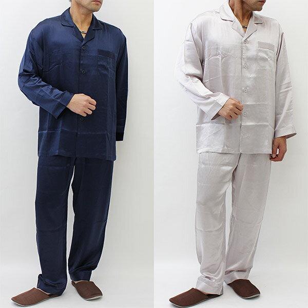 送料無料 メンズ シルクパジャマ(シルク100%男性用パジャマ)(長袖長パンツの上下組)(春夏秋冬対応長袖パジャマセット)(絹 20%OFFセール)