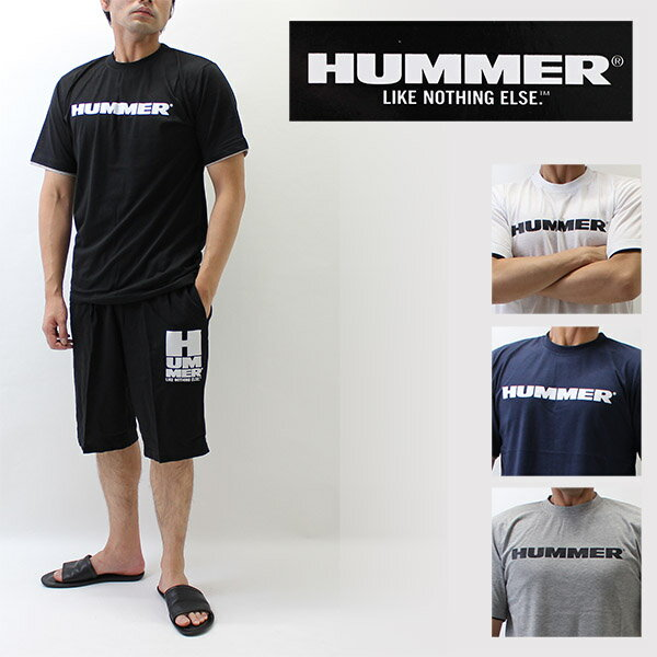 送料無料HUMMER®ハマーのルームウエア上下セット(半袖とハーフパンツの上下組み)メンズ春夏パジャマ