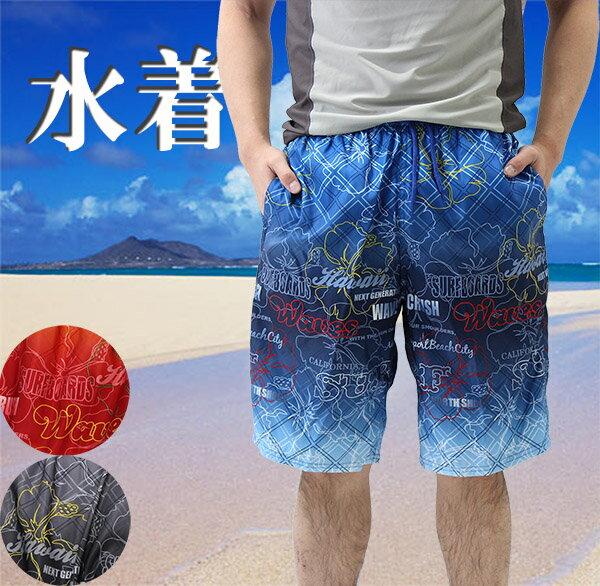 メンズ男性用の水着サーフパンツ海パン(ハイビスカス柄)