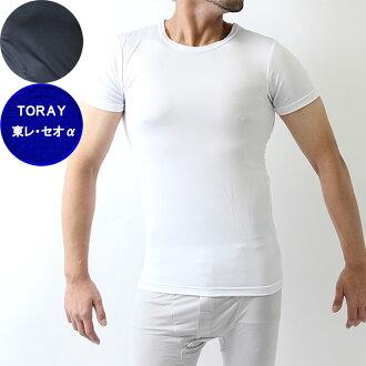 (東 Les 吸收汗水乾燥材料) 短袖圓脖子 t 恤 (圓領 T 恤) (功能內衣為男人的春天夏天西奧 · 阿爾法軟彈道特色的內衣) lucy5デeays