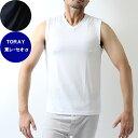 送料無料(東レ吸汗速乾素材)スリーブレスシャツ(ノースリーブサーフシャツ)(メン