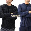 (ラングラー)Wranglerの 長袖ルームシャツ(あったか上着)ブークレー