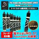 The Vapor Hut SPACEWARS SAUCE SW No シリーズ(ベイパーハット スペースソース)30ml | 電子タバコ リキッド 電子たばこ VAPE ベイプ フレーバー リキッド 海外リキッド ベプログ 外国産 海外