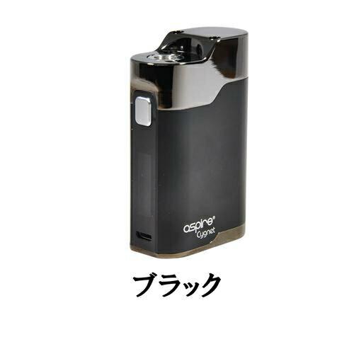 Aspire アスパイア Cygnet シグネット 80W 本体のみ ブラック バッテリー付き VAPE ベプログ 電子タバコ 電子たばこ リキッド 日本製 スターターキット アトマイザー コイル ベイプ フレーバー 国産リキッド 爆煙 おすすめ ドリップチップ アイコス