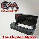 COIL MASTER 314 CLAPTON MAKER コイルマスター コイルツール クラプトンワイヤー COILMASTER